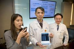 創新健康照護模式  結合醫療物聯網COPD個人預警系統