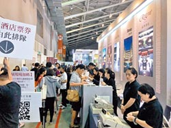 台北旅展落幕人數成長2.66%