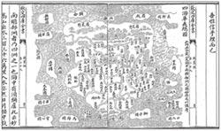兩岸史話-無知於地理 妨礙有效治理