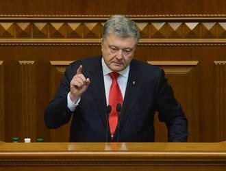 因應俄扣船危機 烏克蘭宣布戒嚴30天