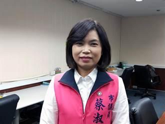 國民黨台南市「七連霸」議員蔡淑惠宣布角逐議長