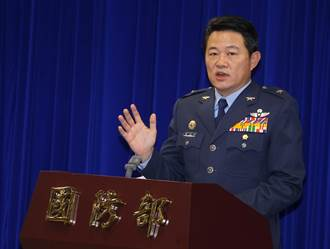 空軍辦全民命名新式高教機活動