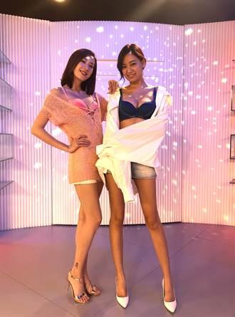 張安琪、呂欣晏購物台秀內衣 一鏡到底零NG