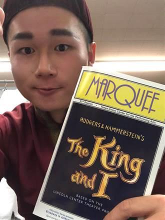 台灣男演員參與百老匯音樂劇「國王與我」北美巡演