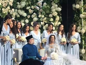 馬來西亞最高元首迎娶小24歲的莫斯科小姐