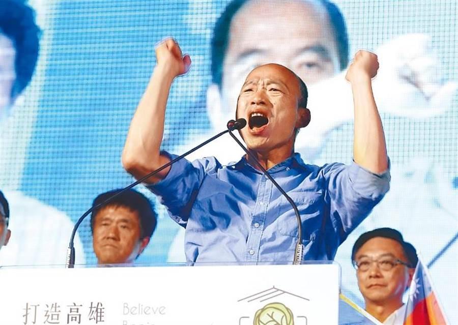 準高雄市長韓國瑜。(本報系資料照片)
