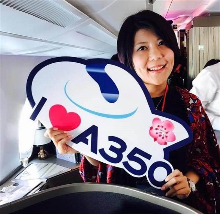 謝欣霓現在是華航網際旅行社董事長。(擷取自謝欣霓臉書)