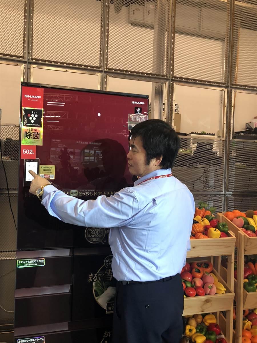 夏普今日在台灣發表採用觸控面板冰箱。圖文/沈美幸