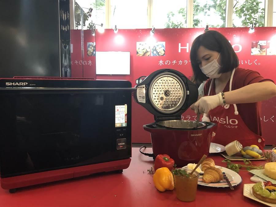 夏普今日在台灣推出水波爐。圖文/沈美幸