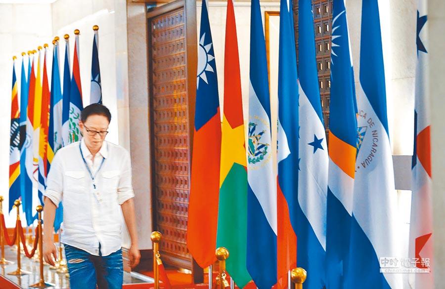 小英上台2年來,邦交國斷了5國,外交部大廳邦交國旗如今僅剩17面。(本報系資料照片)