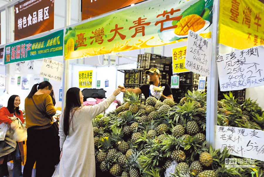 10月12日,第24屆鄭州全國商品交易會開幕,市民在選購台灣水果。(中新社)