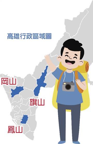 陸客迷韓總 指名遊高雄三山