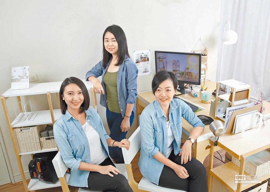 良路設計公司3位共同創辦人宋倍儀(中)、陳姿廷(右)及黃璟平(左)。圖/良路設計提供