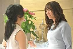 兩性專家7年前舉辦「沒有新郎」的婚禮 背後有洋蔥