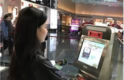 只要5秒免排隊!這5國家讓台灣護照自動通關