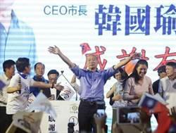 韓國瑜捲袖拚經濟 謝金河:要善用高雄最重要金庫