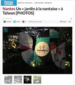 台中花博倡議綠色自然人文 歐亞美多家國際媒體報導肯定
