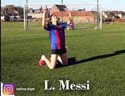 影》她邊脫邊學球星進球慶祝 模仿內馬打滾笑死人