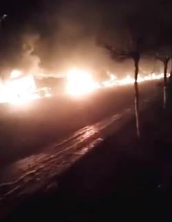 河北化工廠爆炸事故原因曝光 車輛「一個挨一個炸」
