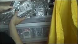 警查獲仿冒名牌相機電池 侵權市值150萬