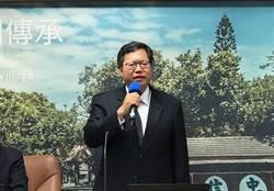 公文爭議鄭文燦被嗆閉嘴 桃市府回應