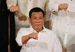 專殺「麻雀」!菲總統揚言成立行刑隊