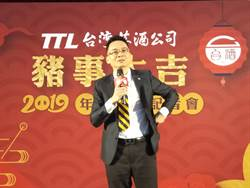 台灣菸酒瞄準年菜商機 明年春節上看1.3億元