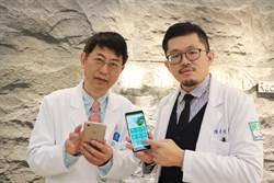 怡仁醫院參加2018台灣醫療科技展