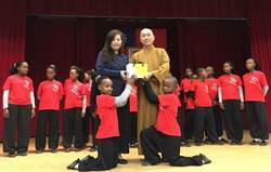 行願非洲感恩之旅25位非洲院童訪竹市