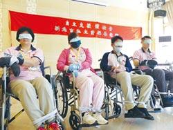 清福養老院 辦自立支援體驗營
