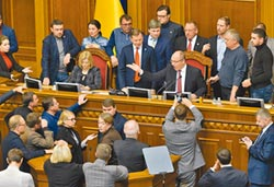 烏克蘭戒嚴30天 要俄還艦賠償
