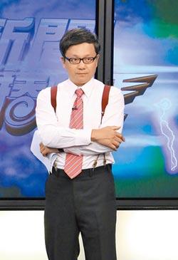 《新聞龍捲風》收視No.1