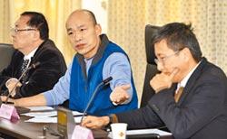 韓推雙城論壇 學長張五岳獻策