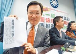 韓碩士研究統戰 蘇起是指導教授