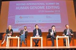 陽明教授:誤改基因 或發展成癌症