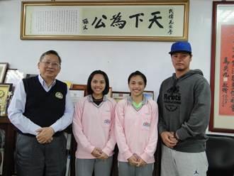台灣明日之星 四維雙胞胎學生劉立琳、劉立琦田徑績優