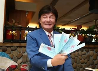 藍文青「藍寶寶」3個月虧損4680萬 還遭詐騙1450萬討不回!