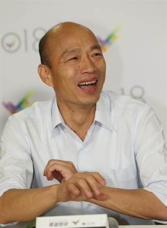 韓國瑜讓高雄經濟發燒! 陸客指名來高雄觀光