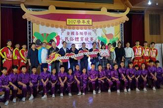 影》最「扯」台灣之光加持 民俗體育競賽「北漂」舉行
