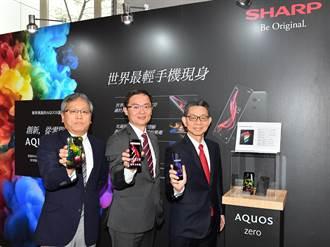 最輕6吋手機 夏普AQUOS ZERO發表