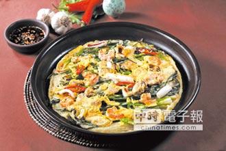 SOGO韓食文化節 滿額抽機票