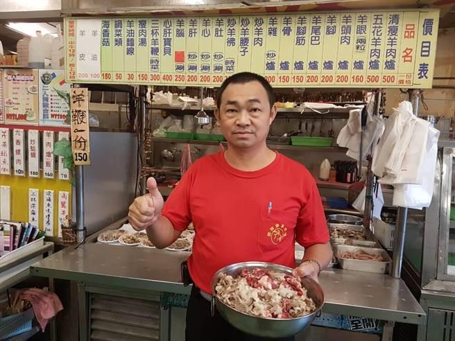 日日發羊肉爐,從中午開始營業,在攤子上擺滿「全羊系列」供消費者點餐,老闆陳立志,為人親切、好客,親自上菜。(張妍溱攝)