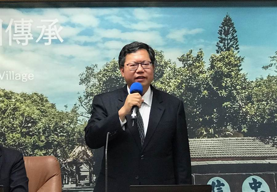 桃園市長鄭文燦。(中時資料照)