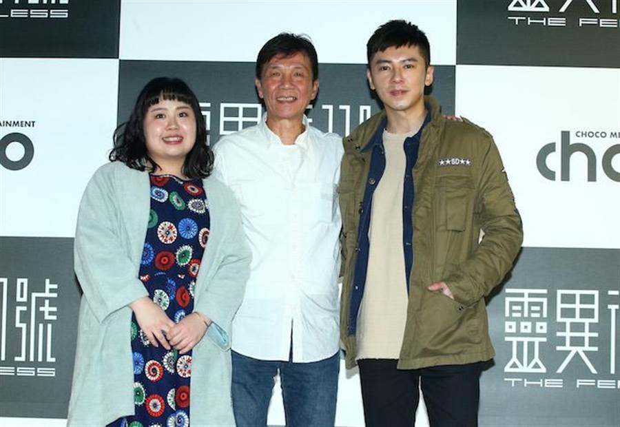大文(左起)、太保、李國毅。(粘耿豪攝)