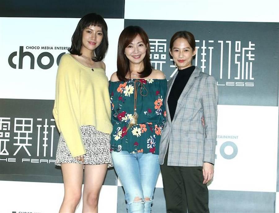 焦嫚婷(左起)、郭昱晴、簡嫚書。(粘耿豪攝)