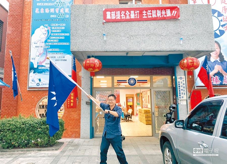 花蓮五合一大選,國民黨在吉安鄉選舉差點揮出全壘打,僅1席村長未選上,黨部主任陳柏帆剃髮揮旗慶祝。(許家寧攝)