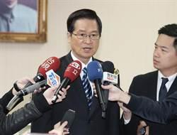 美艦通過台灣海峽 國防部:國軍都有嚴密掌握