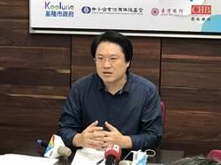 基隆人不滿接代理黨主席 林右昌安撫「每周只請半天假」