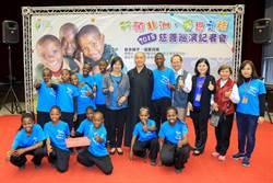 行願非洲感恩之旅巡演台中站 林副市長廣邀民眾踴躍欣賞