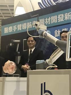 開腦找機器人導航 花蓮慈濟醫院完成全球首例